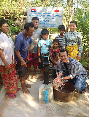 New freshwater well